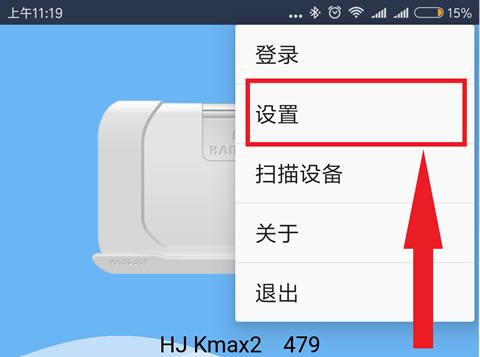 kmax2 (1).jpg