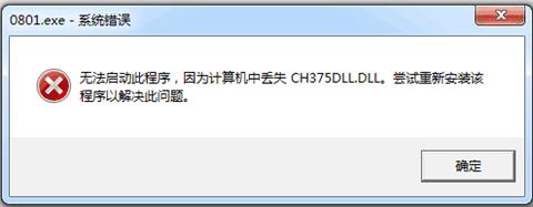 QQ截图20180906104627_副本.png