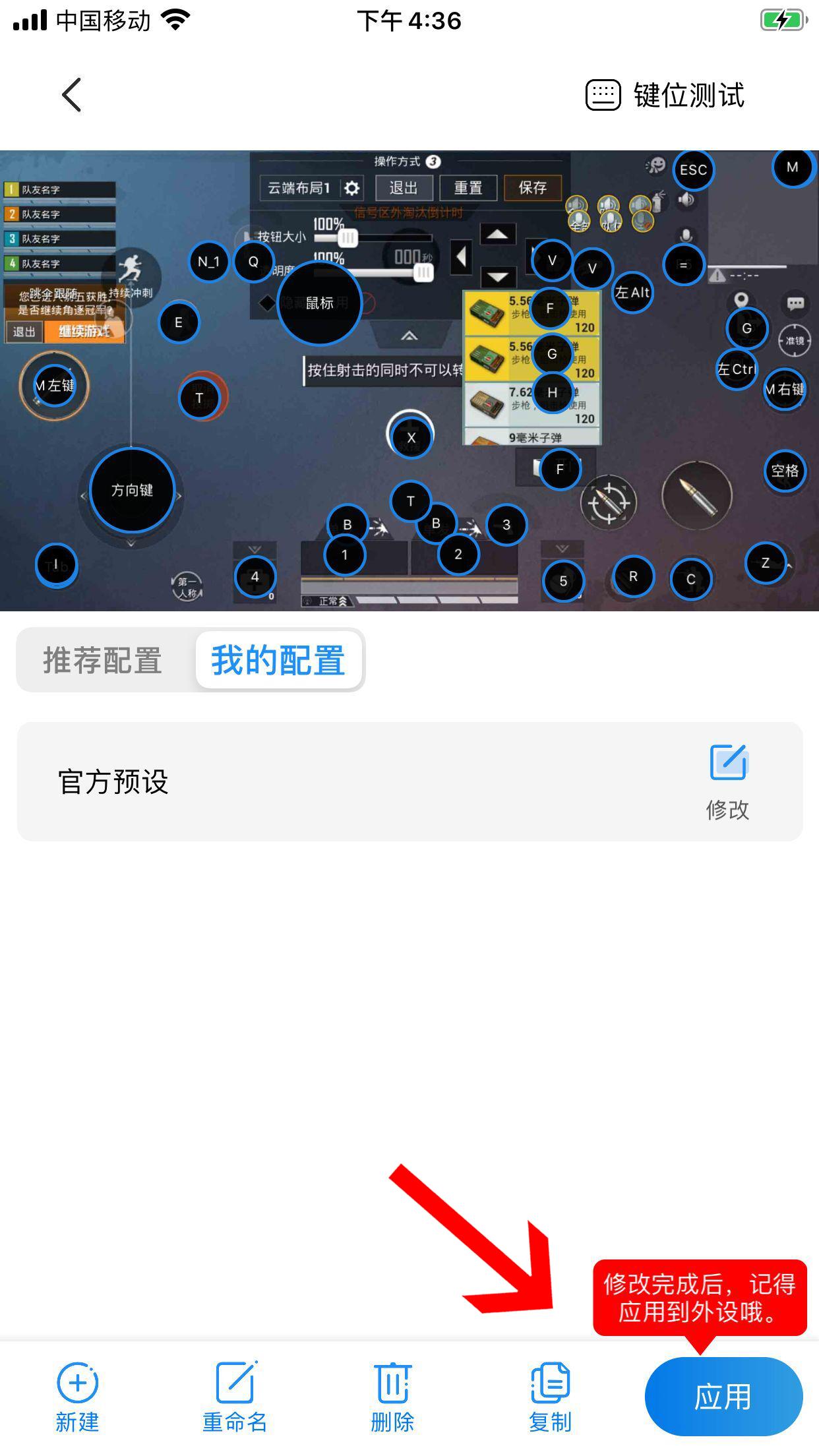 QQ图片20191213163850.jpg