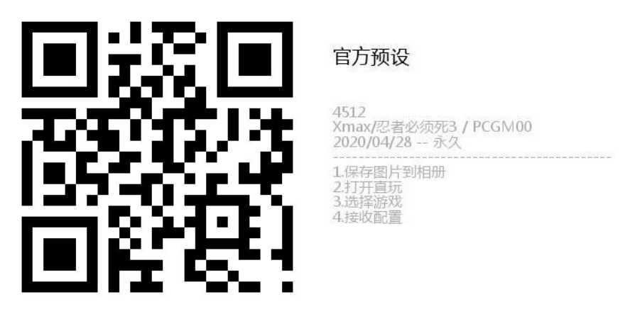 微信图片_20200428150052.jpg