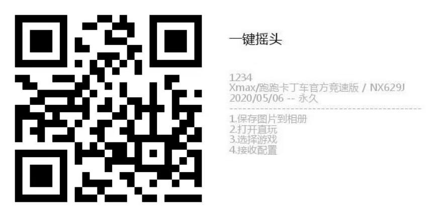 微信图片_20200506085619.jpg