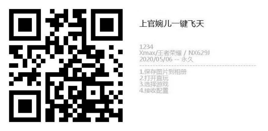 微信图片_20200506090244.jpg