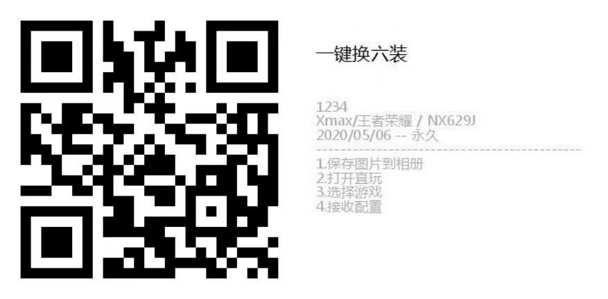 微信图片_20200506090539.jpg