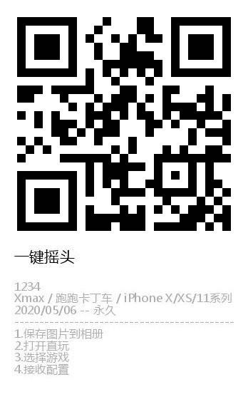 微信图片_20200506094643.jpg