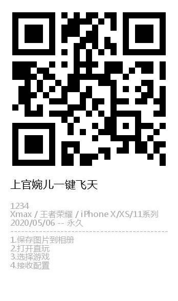 微信图片_20200506094653.jpg