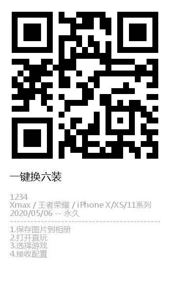 微信图片_20200506094813.jpg