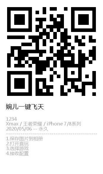 QQ图片20200506100742.jpg