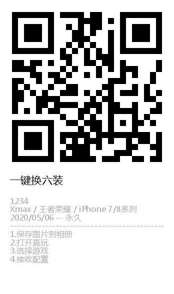 QQ图片20200506100747.jpg