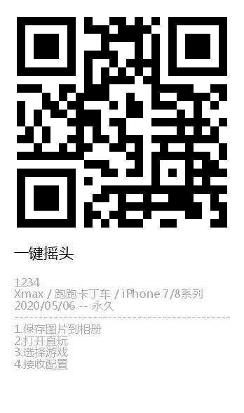 QQ图片20200506101420.jpg