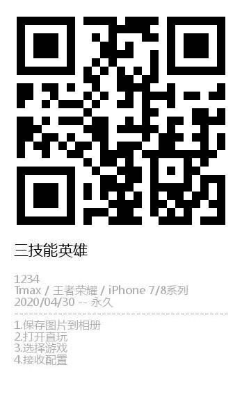 214451u3q294q4t5b2kkbp.jpg