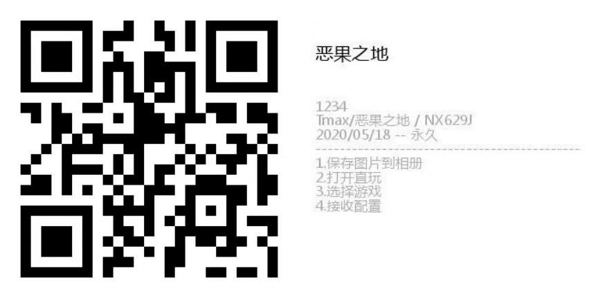 微信图片_20200518145744.jpg