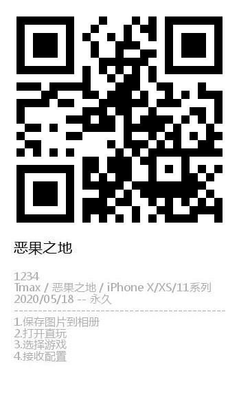 微信图片_20200518152256.jpg