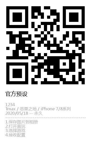 微信图片_20200518152501.jpg